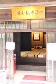 1010129年初七~淡水一滴水紀念館:IMG_9470.JPG