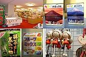 9708-2-4富士之堡華園ホテル:販賣部.jpg