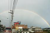 980626彩虹:IMG_4694.JPG