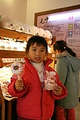 980123-3興隆毛巾工廠:IMG_3879.JPG