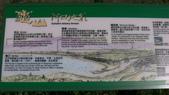 990127牡丹冬令營:PIC_0856.JPG