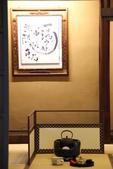 1010129年初七~淡水一滴水紀念館:IMG_9472.JPG