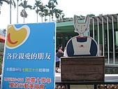 980912埔里之遊~桃米生態村社區~紙教堂:IMG_0882.JPG