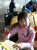 990123韓國之旅~5-1仁川機場:IMG_2040.JPG