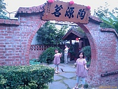 980725大里兒童藝術館:IMAG0297.jpg