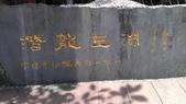 1010715淡蘭古道~石碇段:IMAG0632.jpg