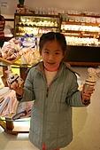 980123-3興隆毛巾工廠:IMG_3880.JPG