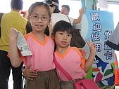 980321艾貝兒親子同遊~木柵動物園看大貓熊:IMG_7745.JPG