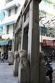 980122-1台南孔廟:IMG_3670.JPG