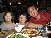 980626潛園擂茶午餐:IMG_9163.JPG