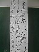 9907中華國小書法研習:P060710_14.22.jpg