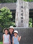 980826-2福山植物園:IMG_0801.JPG
