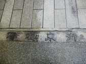 1010715淡蘭古道~石碇段:DSCN2018.JPG