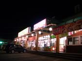 990121韓國之旅~DAY2-5香菇火鍋晚餐:PIC_0284.JPG