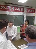 9907中華國小書法研習:P060710_14.27.jpg