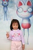 960406-3高雄市立兒童美術館:IMG_1210