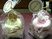 980123-3興隆毛巾工廠:IMG_7368.JPG