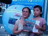 980725大里兒童藝術館:IMAG0235.jpg