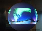 980726科博館DIY:極光