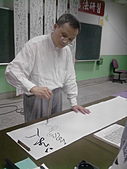 9907中華國小書法研習:P060710_14.52.jpg