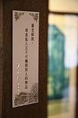 980626竹東蕭如松藝術園區:IMG_4604.JPG