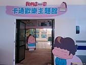 980725大里兒童藝術館:IMAG0270.jpg