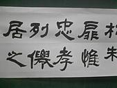 9907中華國小書法研習:P070710_15.30.jpg