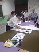 9907中華國小書法研習:P080710_15.16.jpg