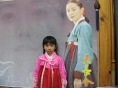 990121韓國之旅~DAY2-3泡菜韓服體驗館:IMG_1535.JPG