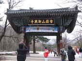 990122韓國之旅~DAY3-2雪嶽山國家公園神興寺:IMG_1711.JPG