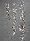 9907中華國小書法研習:P090710_15.04_[01].jpg