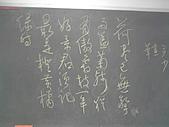 9907中華國小書法研習:P090710_15.05.jpg