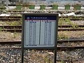 980626內灣小火車:IMG_4572.JPG