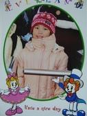 990121韓國之旅~DAY2-2愛寶樂園:IMG_2389.JPG