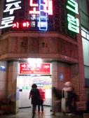 990120韓國之旅~DAY1-2香韓式火炭烤肉:PIC_0024.JPG