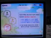 990123韓國之旅~DAY4--5女人街:PIC_0616.JPG