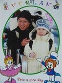 990121韓國之旅~DAY2-2愛寶樂園:IMG_2390.JPG
