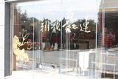1010126年初四~~中台禪寺:IMG_0223.JPG