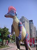 990407文心公園恐龍展:PICT0066.JPG