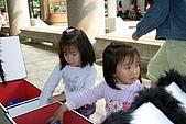 960406-3高雄市立兒童美術館:IMG_1208