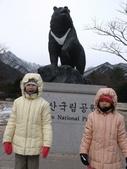 990122韓國之旅~DAY3-2雪嶽山國家公園神興寺:IMG_1716.JPG