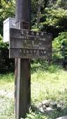 1010715淡蘭古道~石碇段:IMAG0637.jpg