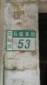 1010715淡蘭古道~石碇段:IMAG0609.jpg