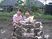 990424大木塊休閒農場爌窯:IMG_2453.JPG
