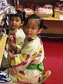 9708-2-4富士之堡華園ホテル:IMG_4058.JPG