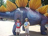 990407文心公園恐龍展:PICT0068.JPG