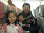 990120韓國之旅~DAY1-1桃園機場:IMG_1356.JPG