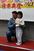 9612國泰繪畫頒獎:IMG_0364.JPG