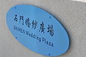 990823石門婚紗廣場:IMG_6979.JPG