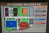 980626竹東蕭如松藝術園區:IMG_4652.JPG